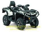 BRP Outlander Max 1000 LTD - 2013 г.в