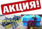 Акция-ЛОВИ МОМЕНТ ОП-800+АГД РАСПРОДАЖА 2013 Продажа