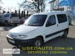 Citroen Berlingo - 1998 г.в