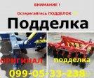 Борона АГД-2,1 АГД-2,5Н АГД-2,5  Агрореммаш 2013 Продажа