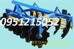 Дисковая борона АГД 2.1, АГД 2.5  2013 Продажа
