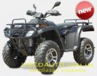 G-MAX  Grizzly 300 - 2013 г.в