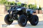 Hummer 200cc 2013 Продажа