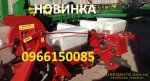 Сеялка СУПН 8М  2013 Продажа