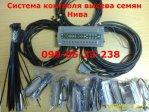 Система контроля Нива 12М(СУПН) УПС,ВЕСТА 2013 Продажа