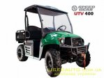 Speed Gear  UTV 400 EFI - 2013 г.в