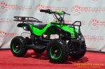 Sport Energy Hunter 800W - 2013 г.в