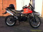 Cagiva Shineray XY250GY-6B - 2016 г.в