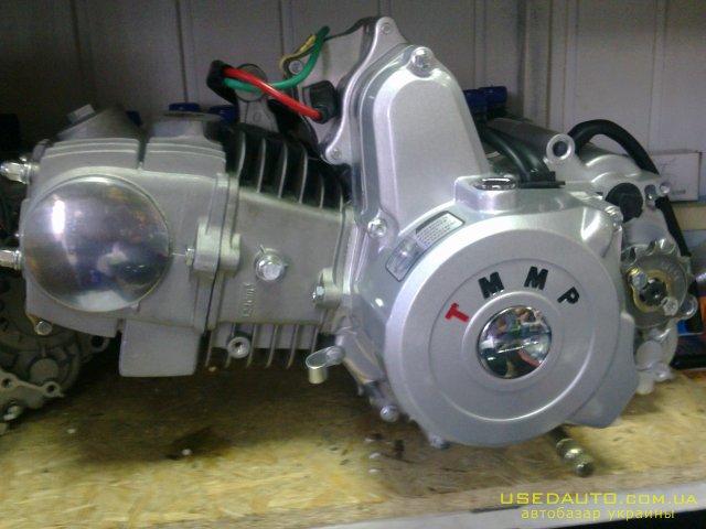 Фото двигателя мопеда альфа