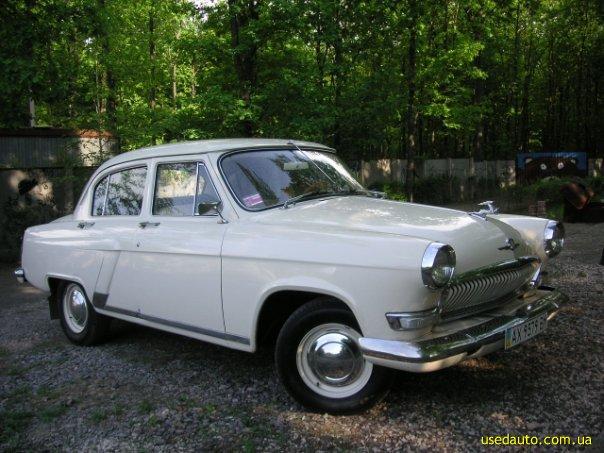 Продажа подержанных автомобилей ГАЗ 21 Волга (GAZ