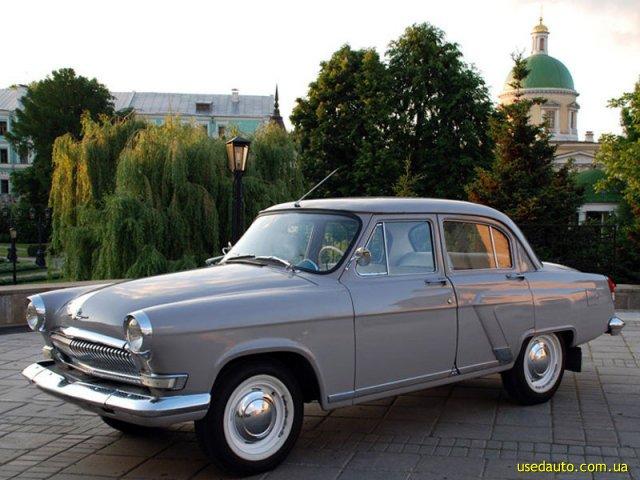 Купить ГАЗ 21 Волга в Санкт-Петербурге по выгодной