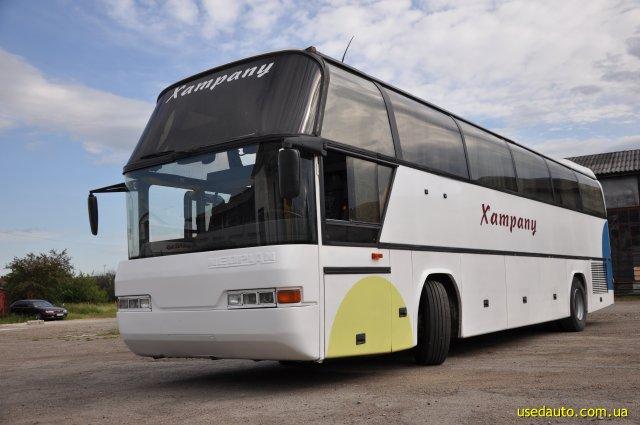 авито уфа автобусы неоплан основными функциями являются: