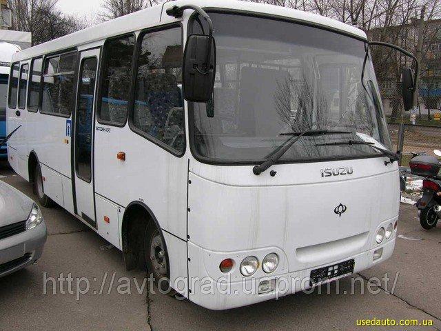 продажа междугородных автобусов: