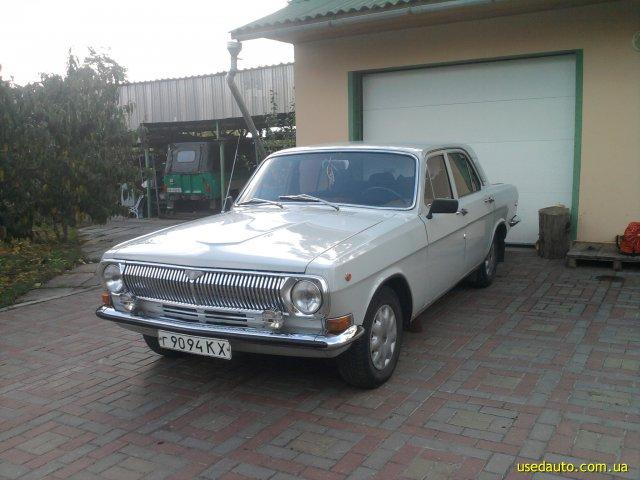 Купить ГАЗ 24 в Москве с пробегом и новые   цены на ГАЗ