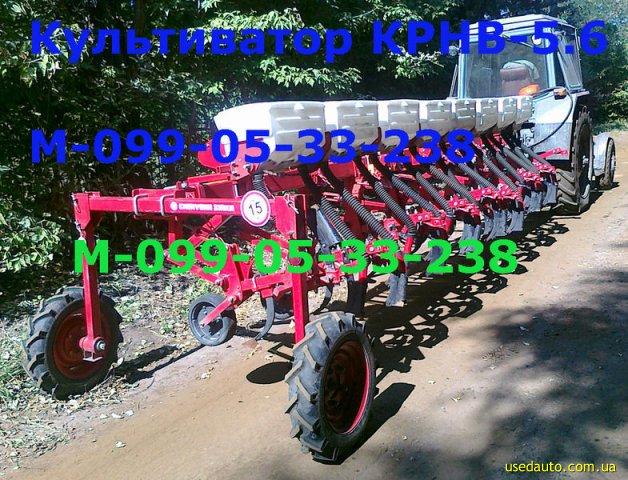 Продажа КРН-5.6+ДОСТАВКА  , Сельскохозяйственный трактор, фото #1