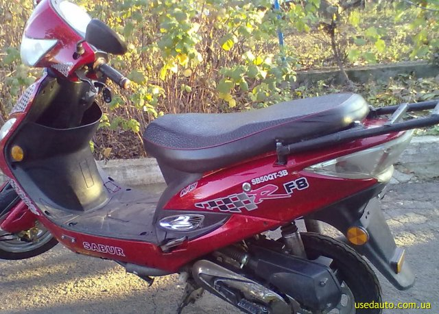 фото скутера сабур