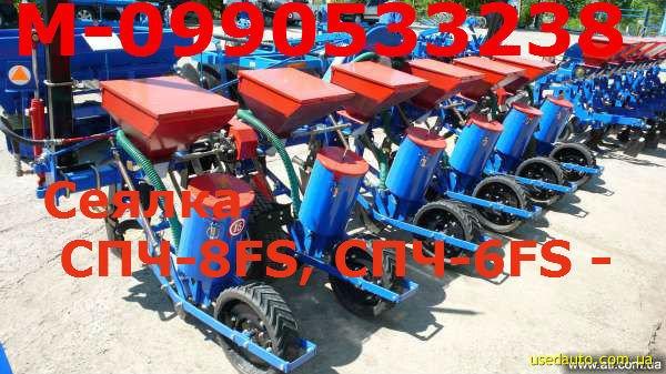 Продажа Сеялка пропашная СПЧ-8  , Сельскохозяйственный трактор, фото #1