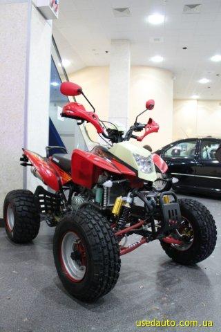 Продажа BASHAN 250 www.motoart.kharkov.ua , Квадроцикл, фото #1