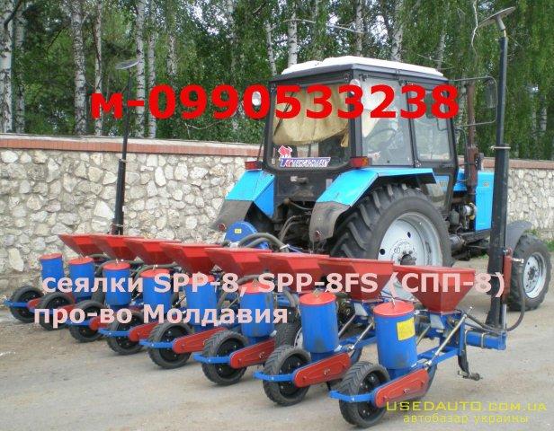 Продажа Пневматическая сеялка СПЧ-8, СПЧ СПЧ-8 , Сельскохозяйственный трактор, фото #1
