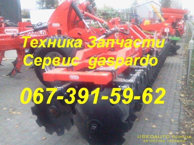 Продажа Глибокорозпушувач фірми GASPARDO Gaspardo , Распылитель сельскохозяйственный, фото #1