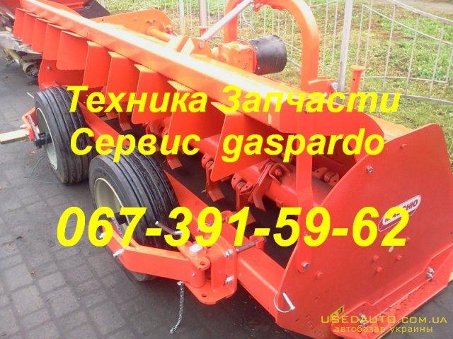 Продажа Измельчитель соломы Гаспардо (GA  , Сельскохозяйственный трактор, фото #1