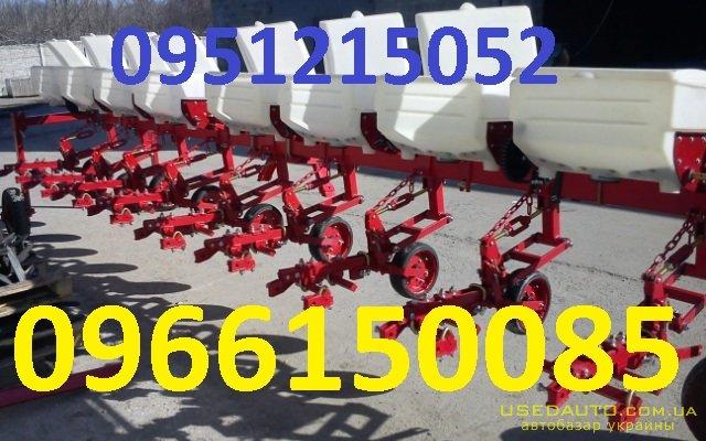 Продажа Культиватор КРНВ - 5.6  , Сельскохозяйственный трактор, фото #1