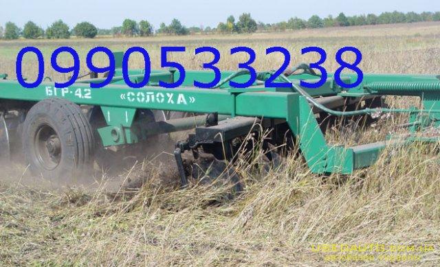 Продажа Бороны тяжелые БГР-4.2, БГР-6.7 СОЛОХА , Сельскохозяйственный трактор, фото #1