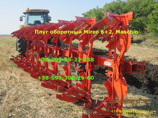 Продажа Плуг оборотный MIRCO 6+2, MASCHI  , Сельскохозяйственный трактор, фото #1