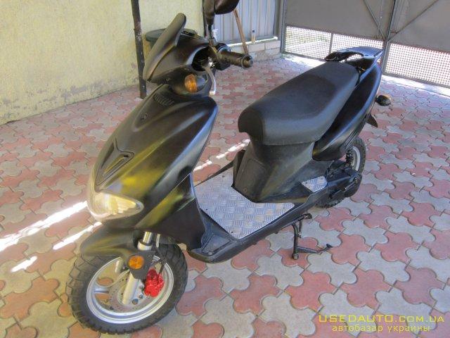 скутер в чернигове