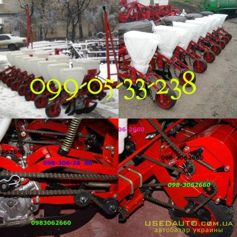 Продажа  СЕЯЛКА СУПН-8(6)  , Сельскохозяйственный трактор, фото #1
