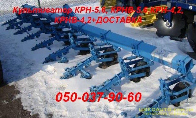 Продажа Культиватор КРН и секции КРНВ     , Сельскохозяйственный трактор, фото #1