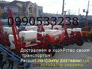 Продажа Мтз СЕЯЛКА СУПН-6 , Сельскохозяйственный трактор, фото #1