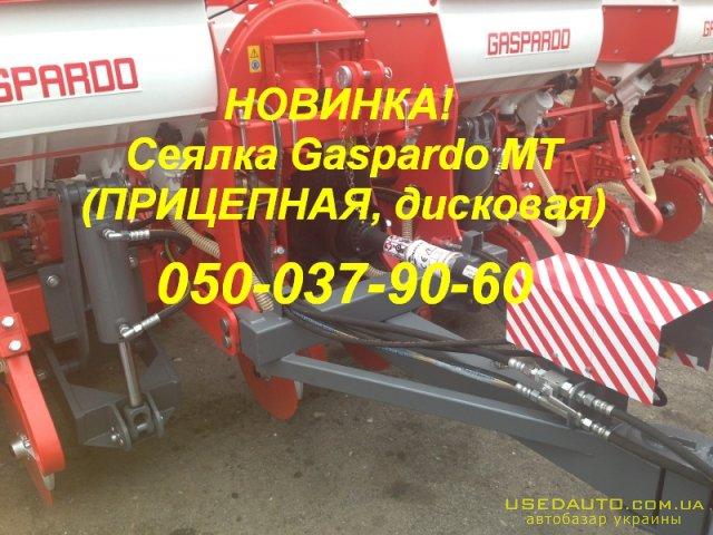 Продажа НОВИНКА! Сеялка GASPARDO МТ       , Сельскохозяйственный трактор, фото #1