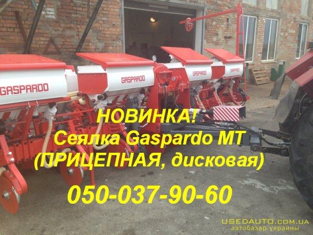 Продажа НОВИНКА! Сеялка GASPARDO МТ   МТ  , Сельскохозяйственный трактор, фото #1