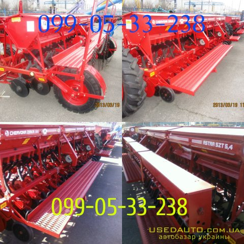 Продажа СЕЯЛКА АСТРА 5,4 3,6П 3,6Т 3,6А  , Сельскохозяйственный трактор, фото #1
