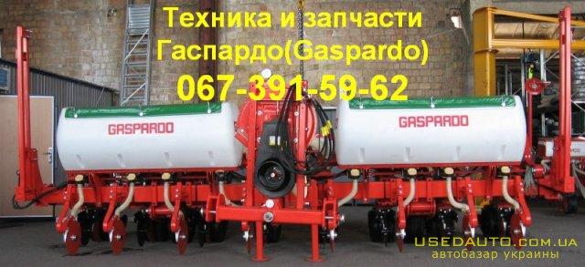 Продажа сеялка ROMINA GASPARDO(NO-TILL)   , Сельскохозяйственный трактор, фото #1