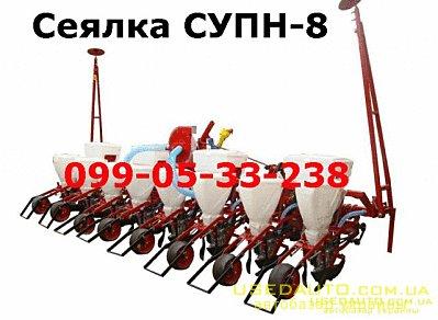 Продажа СЕЯЛКА СУПН-8!!1  , Сельскохозяйственный трактор, фото #1