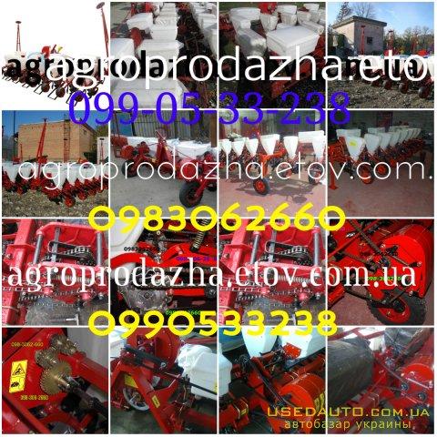 Продажа СЕЯЛКА СУПН-8...  , Сельскохозяйственный трактор, фото #1