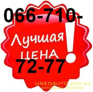 Продажа Сеялка универсальная СУПН-8  , Сеялка сельскохозяйственная, фото #1