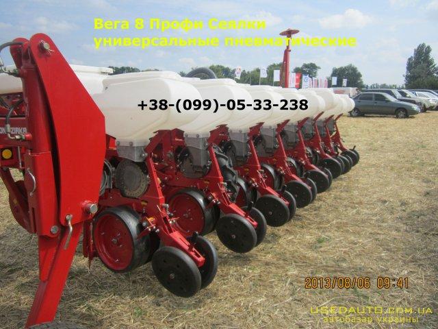 Продажа Сеялки VEGA 8 PROFI  , Сеялка сельскохозяйственная, фото #1