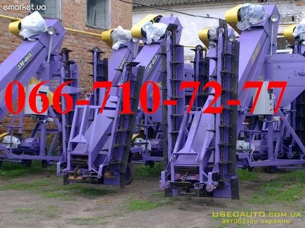 Продажа    ЗМ-60  , Сельскохозяйственный трактор, фото #1