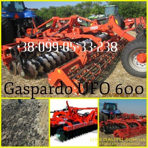 Продажа БОРОНА GASPARDO UFO 600 ДИСКОВА  , Сельскохозяйственный трактор, фото #1
