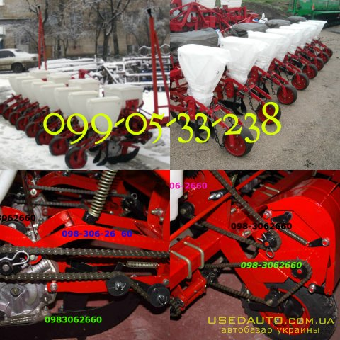 Продажа Хтз СУПН-8 СУПН-8 , Сельскохозяйственный трактор, фото #1