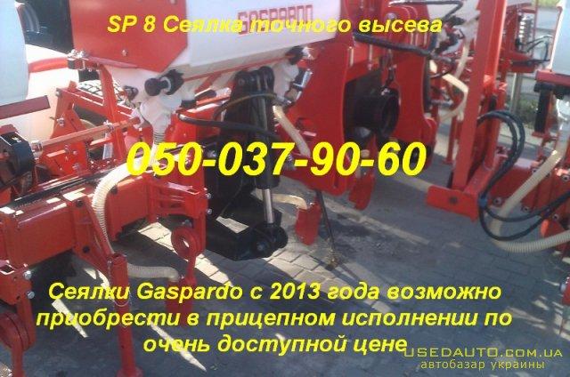 Продажа SP 8 Cеялка точного высева        , Сельскохозяйственный трактор, фото #1