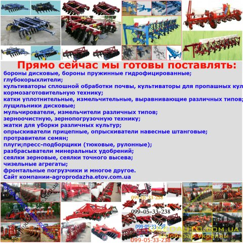Продажа Юмз с/х-ТехникА , Сельскохозяйственный трактор, фото #1