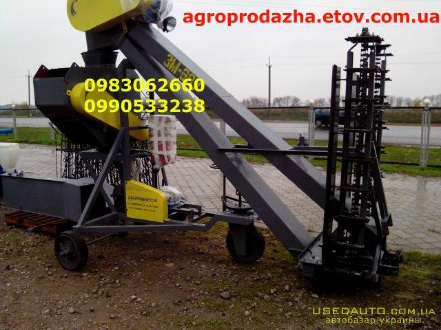 Продажа ЗМ-60У (Модернизированный)  , Сельскохозяйственный трактор, фото #1