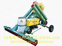 Продажа ПРОТРАВЛИВАТЕЛЬ ПК-20   , Сельскохозяйственный трактор, фото #1