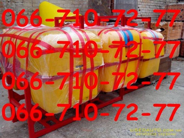 Продажа Опрыскиватель штанговый 800л /14  , Сельскохозяйственный трактор, фото #1