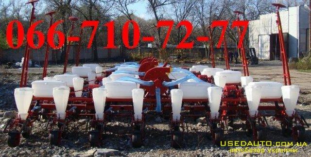 Продажа СЕЯЛКА СУПН 8 (АКЦИЯ)  , Сельскохозяйственный трактор, фото #1
