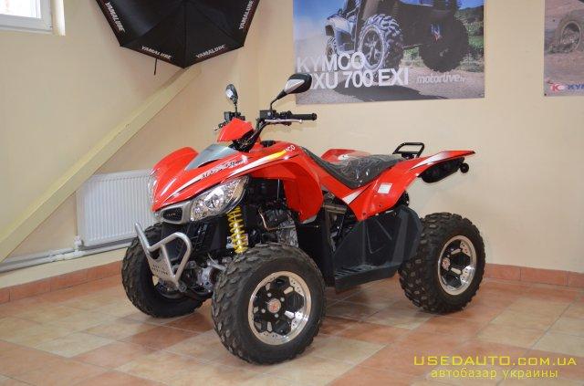 Продажа KYMCO MAXXER 450 I 4X4 , Квадроцикл, фото #1